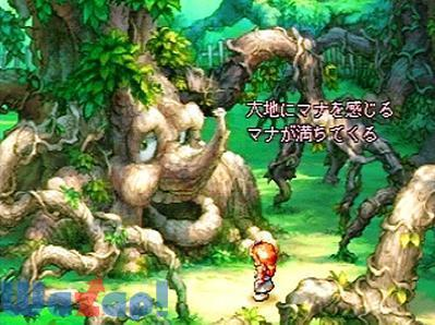 �����`�� -LEGEND OF MANA-