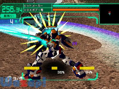 電脳戦機バーチャロンの画像 p1_8