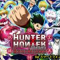 HUNTER�~HUNTER �o�g���I�[���X�^�[�Y