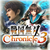 �퍑���o Chronicle 3
