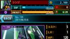 �p�Y���o�X�^�[�F�G���@�A�[�P�[�h�V���[�Y