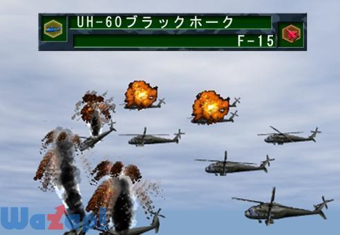 現代大戦略 -一触即発・軍事バラ...