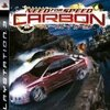 NFS CARBON XBOX360版の良さ