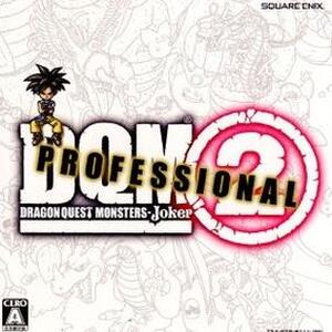 ドラゴンクエスト モンスターズ ジョーカー 2 プロフェッショナル 攻略