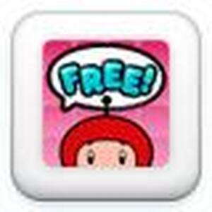 電波 人間 の rpg free 攻略
