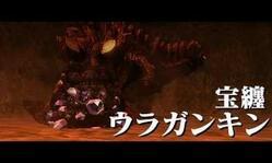 モンハン ダブル クロス 火 竜 の 骨髄