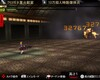 GOD EATER 2 RAGE BURSTの画像